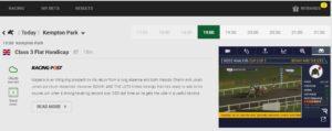 Unibet Horse racing live screen